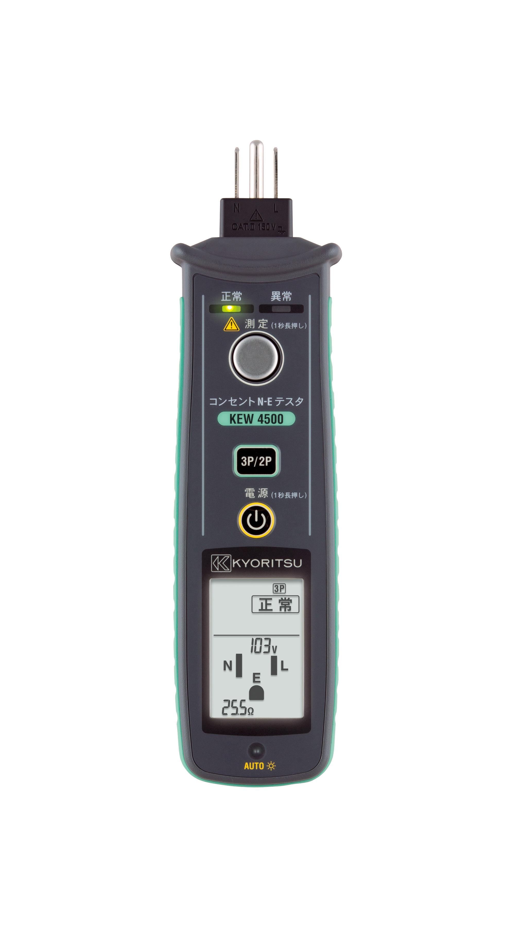 Info Harga Digital Insulation Tester 50v 100v 250v 500v Kyoritsu Police 14639jsrbl 02 Coklat Rosegold Ring Biru 3022 N E